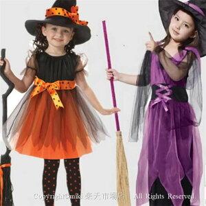 ハロウィン コスプレ 子供 女の子 魔女 ウィッチ 魔法使い キッズ ジュニア 子ども コスチューム 魔法 巫女 コウモリ コスプレ ハロウィーン 小魔女 ハロウィン コスプレ 魔法使い 万聖節 魔法師 イベント ドレス カチューシャ 翼