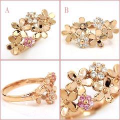 ダイヤモンド/ピンクサファイア×カラーゴールドリング・ブロッサムグランデ満開の桜ブーケリング!