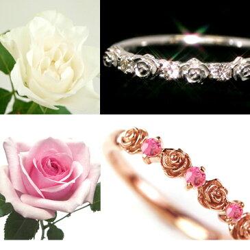 ダイヤモンド ピンクスピネル 10K ピンクゴールド ホワイトゴールドリング レディース 指輪・ミリアン・ローズ 大人気のバラ 薔薇 モチーフ ファッションリング 可愛い ゆびわ ジュエリー K10 10金 おしゃれ デザイン かわいい バラの花 ロマン ブランド 宝石