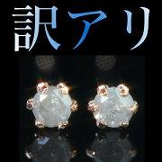 グレイッシュダイヤモンド ピンクゴールドピアス レディース・グレーエタニア ダイヤモンド ダイアモンド シンプル プレゼント ジュエリー