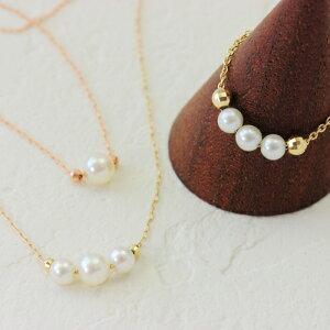 レディース ゴールドチェーンリング・スプレンティ アコヤパール プレゼント ファッション アクセサリー