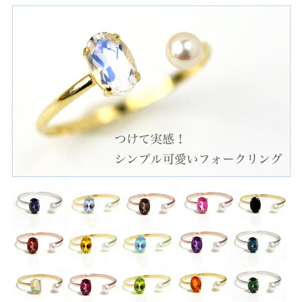 あこや真珠とカラーストーンの指輪
