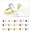 あこや真珠 天然石 K10 ゴールド フォークリング 指輪 レディース...