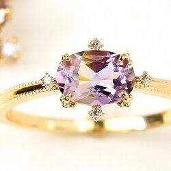 【送料無料】ボリビア産非加熱アメトリンK18イエローゴールドピンクゴールド指輪ダイヤモンドリング・ブリジットセミオーダーシンプル誕生石xxxBizoux