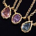 18K 18金 ネックレス 0.1ctアップ天然無処理カラーダイヤモンド K18イエローゴールド ペンダント・フランシーネ 【こちらは1週間でお届けできます】 華奢 シンプル デザイン 誕生日プレゼント 女性 レディース K18 18金 ブランド BIZOUX ビズー 送料無料 宝石