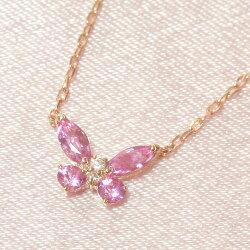 ダイヤモンド×ピンクサファイアネックレス