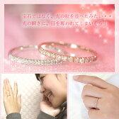 【あす楽対応】0.2ctダイヤモンド ピンクゴールド ホワイトゴールド リング レディース 指輪・リーニュ・エトワール ピンキーリング エタニティ エタニティー 重ね着け 重ねづけ 誕生日プレゼント 女性 ファッションリング K10 10金 母の日 ギフト