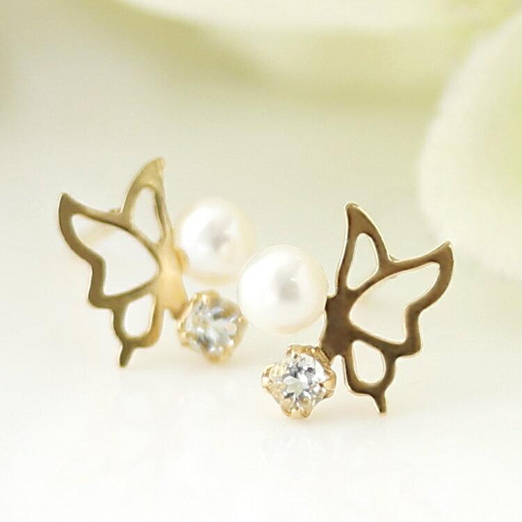 アクアマリンの蝶モチーフピアス