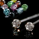 SIクラス ピンクダイヤモンド 10K ゴールドピアス レディース・エリシュラン 超レア K10 10金 一粒ダイヤモンド スタッドピアス 華奢 シンプル 小粒 ピンクダイアモンド ジュエリー ブランド 宝石
