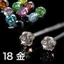 18K SIクラス ピンクダイヤモンド ゴールドピアス レディース・エリシュラン 超レア K18 18金 一粒ダイヤモンド スタッドピアス 華奢 シンプル 小粒 ピンクダイアモンド ジュエリー ブランド 宝石