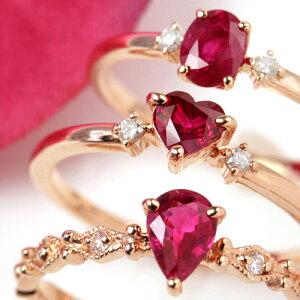 ビルマ産ルビー ダイヤモンド ピンクゴールド ホワイトゴールド リング レディース 指輪0.3ctア...