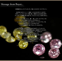 ファンシーダイヤモンド10Kカラーゴールドリングレディース指輪・アモワールパープルピンクダイヤモンドイエローダイヤモンドアイスブルーダイヤモンド超レアファンシーカラーダイヤモンド華奢シンプルファッションリング一粒ダイヤモンドダイアモンド