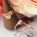 4フラワー ダイヤモンド カラーゴールド リング レディース 指輪・フ...