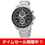 【半額タイムセール15個限定】SEIKO セイコー ソーラー クロノグラフ メンズ腕時計 SSC357P1 逆輸入品