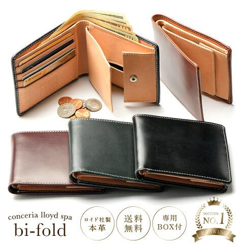 7c22f358ad2c ... 収納 カード 牛革 男性 プレゼント 小銭入れ ボックス 型 2つ折り メンズ財布 レザー 人気 送料無料 革 折りたたみ 二つ折り財布  ブランド 薄い カードがたくさん ...