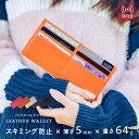 【新作】旅行用 薄型 長財布 本革 サフィアーノレザー 革 スキミング...