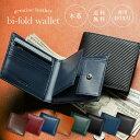 ジャック・ポワリエ 牛革二つ折り財布-フランスの伝統- JP-5003 《ブラック》【smtb-KD】[定形外郵便、送料無料、代引不可]