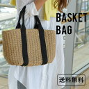Basket_bag1_sm