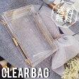 クリアバッグ ショルダー ゴールドチェーン シンプル 透明 かばん バッグ 鞄 おしゃれ かわいい