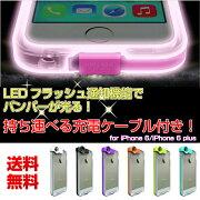iPhone6ケース手帳型ケースiphone6plusケースカバーPUレザースマホケースレザーアイフォン6プラス