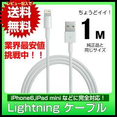 送料無料 iPhone6ケーブル iPhone 6 Plus iPhone6s ケーブル Li…