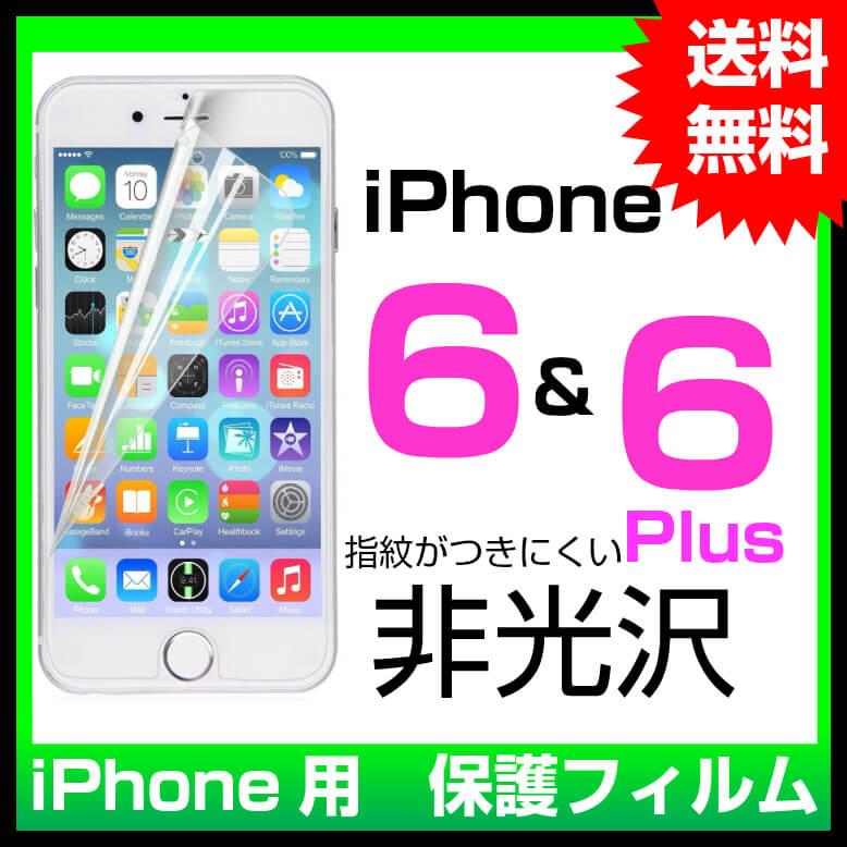 iphone6篆��������