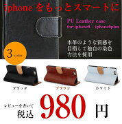 iPhone6��������Ģ��������iphone6plus���������С�PU�쥶�����ޥۥ������쥶�������ե���6�ץ饹