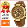 マイケルコース MK2424 腕時計 レディース MICHAEL KORS Sawyer Amber Sunray Dial Amber Brown Leather Ladies Watch Michael Kors mk2424
