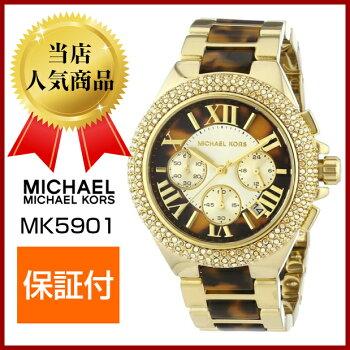 マイケルコースMichaelKorsMK5901Women'sChronographCamilleTortoiseandGold-ToneStainlessSteelBraceletWatchレディース腕時計正規輸入品