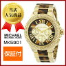マイケルコース Michael Kors MK5901 Women's Chronograph Camille Tortoise and Gold-Tone Stainless Steel Bracelet Watch レディース腕時計 正規輸入品 マイケル コース 時計