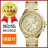 マイケルコース Michael Kors MK5902 Women's Watch レディース腕時計 正規輸入品