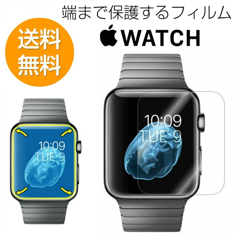 AppleWatch篆��������