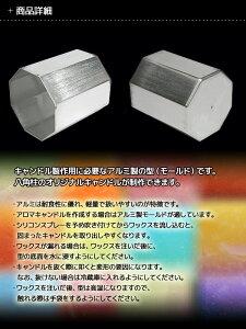 キャンドルモールド円筒形(アルミ型)高さ9cmx幅5cm【キャンドルプレゼント】