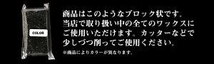 キャンドル染料Navyネイビー【キャンドル材料手作り染料顔料着色剤手作りキャンドル】[r02]
