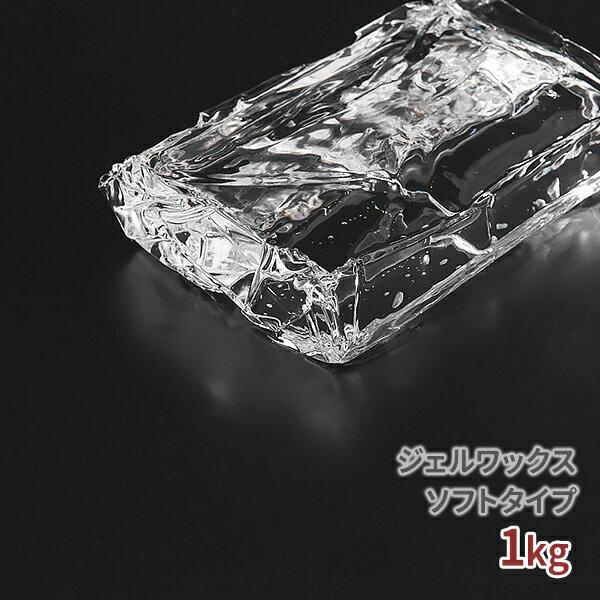 アロマ・お香, キャンドル  1kg c