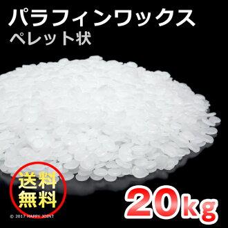 Paraffin wax pellets of 20 kg