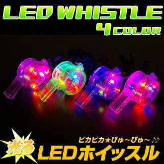 At a gleaming flute ☆ LED whistle ☆ party Japanese ☆ rave club events like Koha