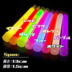 激安サイリウムライトサイリウムZ