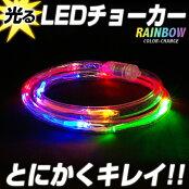 ����LED���硼����
