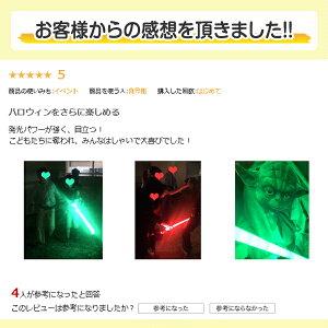 LED最多ソード全3色【ライトセーバースターウォーズEDMライトセイバー光る剣パーティー動画光るおもちゃパーティーグッズコーデ光るグッズ】