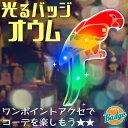 Bk0296_main01