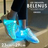 光る靴 LEDスニーカー BELENUS(べレヌス)【光る靴 大人 大人用 光るスニーカー 光るシューズ 光る ダンスシューズ ランニングシューズ フェス パーティー ファッション オルチャン くつ レディース メンズ K-POP HIPHOP ダンス衣装 おしゃれ フィットネス】