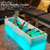 雨でも使える「光るパーティーボトルクーラー」