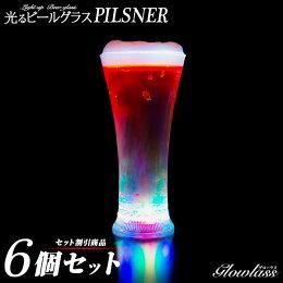 光るビールグラス