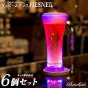 光る ビールグラス《PILSNER / ピルスナー》6個セッ...