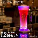 光るビールグラス《PILSNER / ピルスナー》12個セッ...