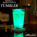 光るカクテルグラス《TUMBLER / タンブラー》GLOW...