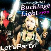 シャンパンボトル用LEDライト