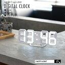 デジタル時計 おしゃれ 置き時計 デジタルクロック【置時計 掛け時計 3D 立体 卓上 時計 目覚まし時計 デジタル クロック アラーム アラームクロック かわいい 北欧 デザイン ホワイト 白 LED 光る シンプル インテリア リビング ギフト 送料無料】