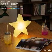 星の形が可愛いテーブルライト